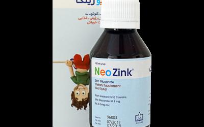 شربت نیوزینک (زینک گلوکونات با نام تجاری نیو زینک)